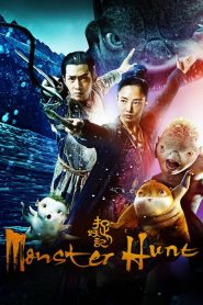 Monster Hunt: Mi Monstruo Favorito