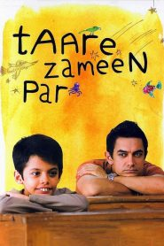 Estrellas en la Tierra / Like stars on Earth / Taare Zameen Par