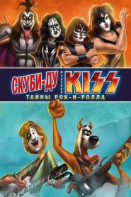 Scooby-Doo! y Kiss: El Misterio del Rock and Roll / ¡Scooby Doo! Conoce a Kiss: Misterio a Ritmo de Rock and Roll